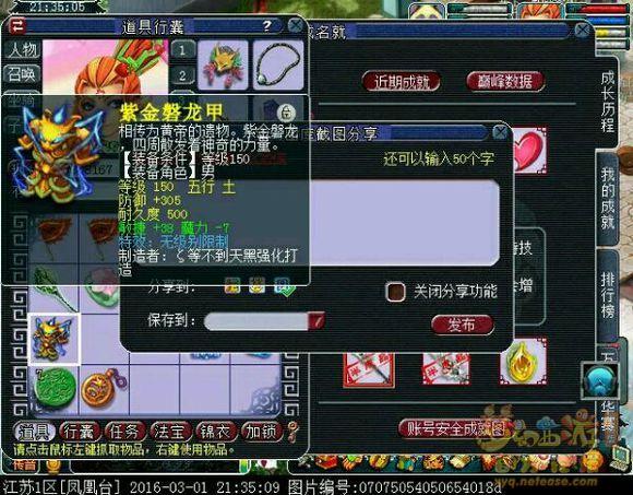 150无级别男衣+初防305