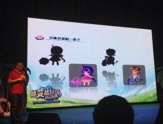 梦幻西游2青岛玩家见面会重点爆料信息—新召唤