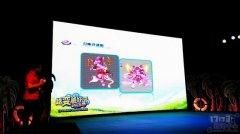 梦幻西游2资料片揭秘:新场景、新召唤兽、新玩